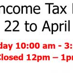Volunteer Income Tax Program 2021